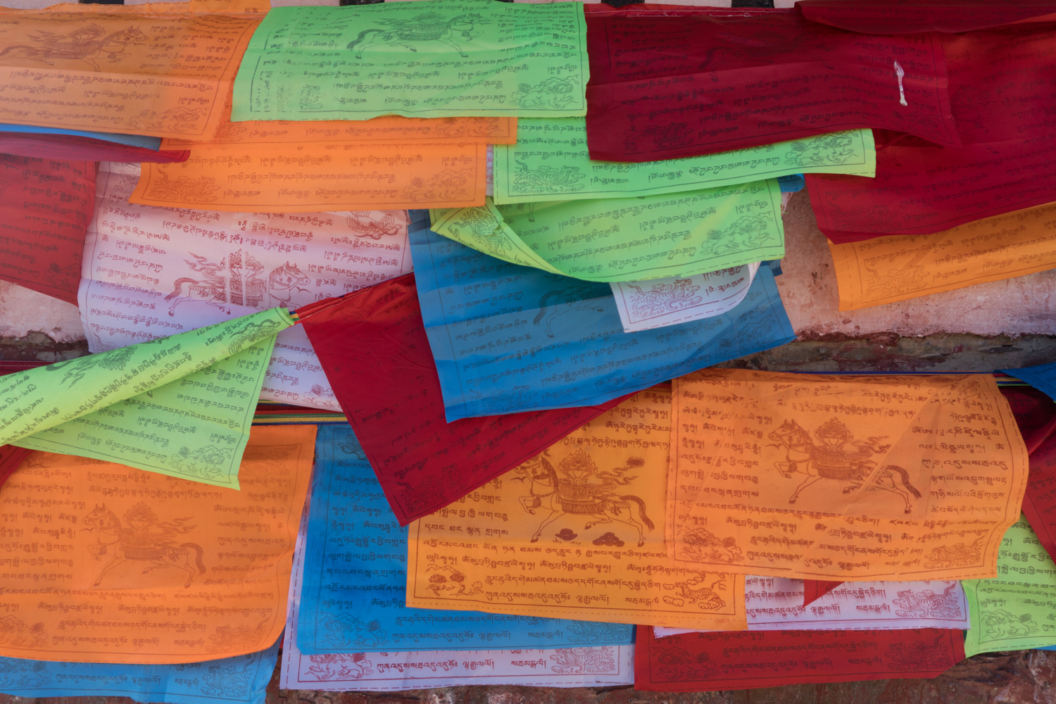 Buddhist flags with Tibetan writing
